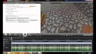 Видео-урок по Camtasia Studio 7.1 #1 Знакомство с программой