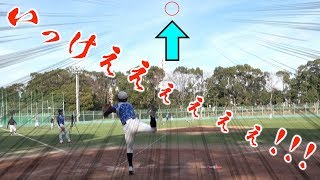 【UUUM野球部】高校3年間補欠だった僕が遠投に全てをかけた結果・・・【トシサンTV】