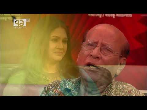 Music Buzz Eid Ul Fitr Special With Subir Nandi, Khurshid Alam & Samina Chowdhury