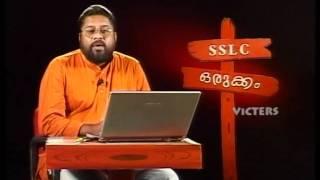 SSLC Orukkam-Malayalam Part 14