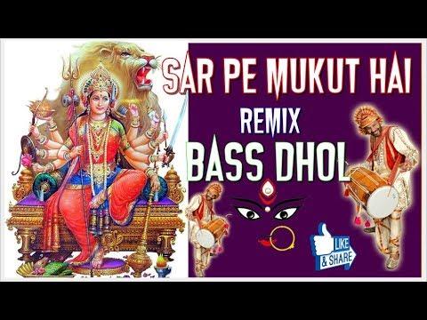 Sar Pe Mukut Hai - (Dhol Bass) Remix Dj InDrajeet JBP (Navratri 2017)