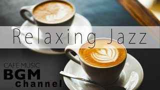 Relaxing Jazz Music - Jazz Ballads - Background Jazz Music For Study, Sleep