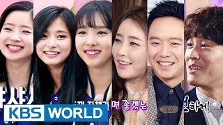 Entertainment Weekly | 연예가중계 - TWICE, David McInnis, Cha Taehyun [ENG/2016.05.08]