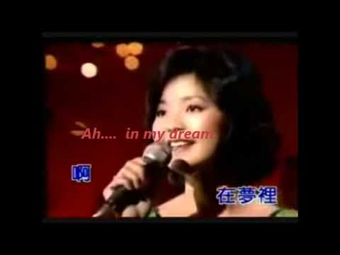 甜蜜蜜 (國語伴唱版) Tian Mi Mi (English Karaoke Version) Sweet Honey Karaoke