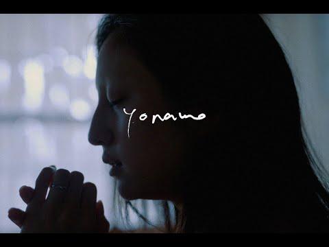 yonawo - 哀してる【OFFICIAL MUSIC VIDEO】