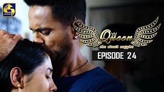 Queen Episode 24 || ''ක්වීන්'' || 06th September 2019 Thumbnail