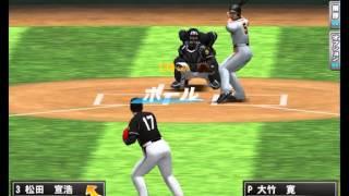 プロ野球max フリー800 村上くん vs 龍ドラゴン