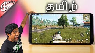 PUBG on a HUGE Screen – Mi Max 3 (6.9 Inch Display | 5500 mAh battery) Unboxing!
