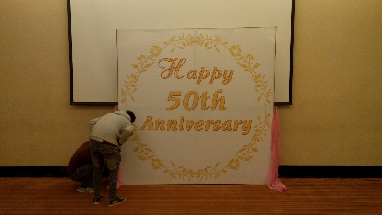50th Wedding Anniversary Decorations In Low Budget In Hyatt Place