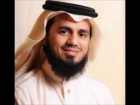 Full Amma Para - Sheikh Abu Bakr Shatri - 1432
