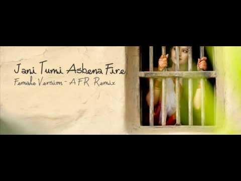 Jani Tumi Asbena Fire (Female Version) - AFR Remix