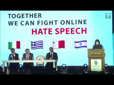 Justice Minister at 6th Global Forum for Combating Antisemitism