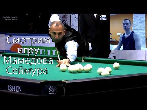 Стрим №10 - смотрим матчи - Мамедов Сеймур : Мадаминов Азиз