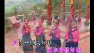 CHINESE NEW YEAR SONG 01