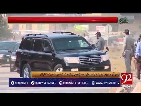 Bakhabar Subh - 30 October 2017 - 92NewsHDPlus