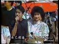 和平之歌 1986 - 譚詠麟 - Alan Tam 甄妮 (Jenny Tseng) 林子祥 (George Lam) 張學友 (Jacky Cheung) download for free at mp3prince.com