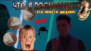 Клип СОСИ КУРТ? ЧТО??? Новый мем про Казахстан???