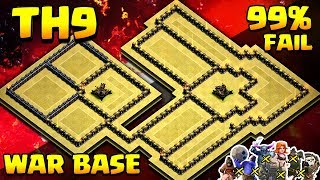 Best TH9 War Base | TH10 Fail | Anti 3 Star | Anti-All | Clashofclans
