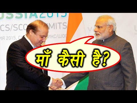PM Modi meets Nawaz Sharif at SCO, enquires about his mother health   वनइंडिया हिंदी