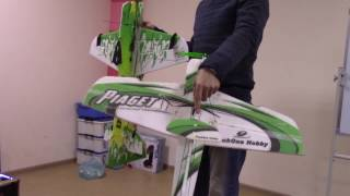 Любительские беспилотные летательные аппараты часть 2 - квадрокоптеры пилотажные модели самолетов.