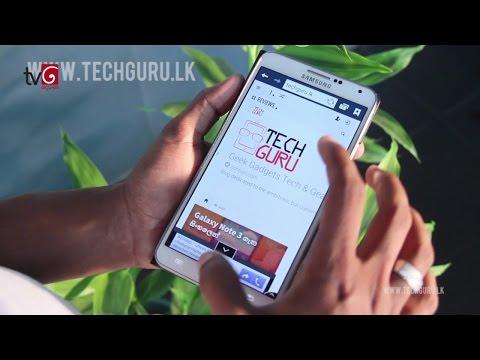 Derana Tv - Tech Guru - Technology in Sinhala