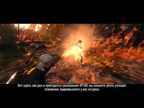 «Ведьмак 3: Дикая Охота» - создание монстров