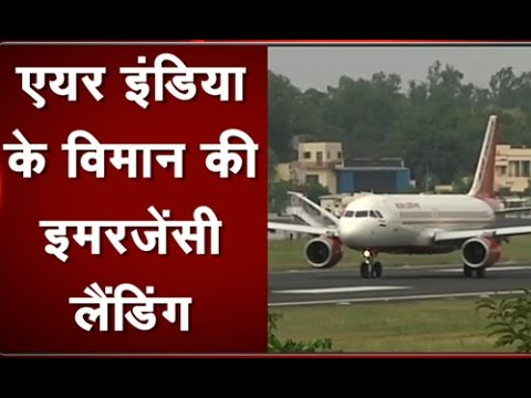 Air India Chicago Delhi flight makes emergency landing