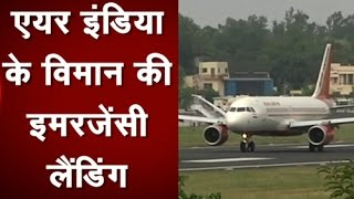 Air India Chicago Delhi flight makes emergency landing