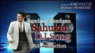 Sahukara- Anjaniputhraa DJ Song| AS Production 9916635503
