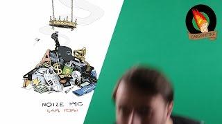 Baixar Noize MC - Царь Горы [Обзор Альбома, ч.2]