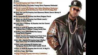 DJ Kay Slay, J.R. Writer, Hell Rell, Oun-P, William Young, Lucky Don - Back To Back (G.U.N. Prod.)