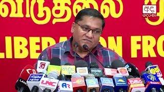 Will bring an impeachment against President - Vijitha Herath