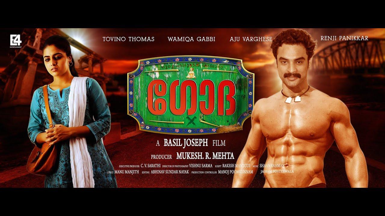 Godha Malayalam Movie Motion Poster Hd Tovino Thomas Basil