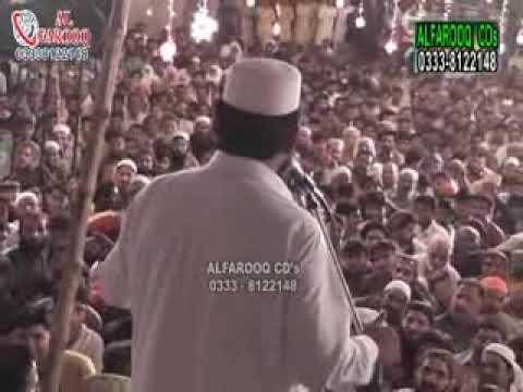 Mulazim Hussain Dogar  LADHAY WALA WARAICH 30 03 2014