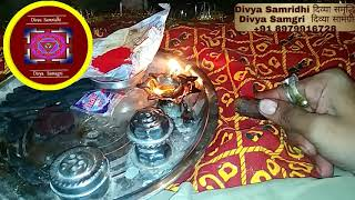 अत्यंत सरल अद्भुत चमत्कारी जायफल वशीकरण शत्रु नाश सर्व मनोकामना पूर्ण 5 मिनट में #DivyaSamridhi