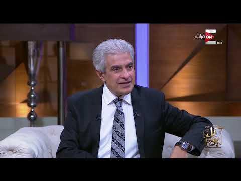 كل يوم - لقاء خاص مع بيومي فؤاد في ضيافة وائل الإبراشي