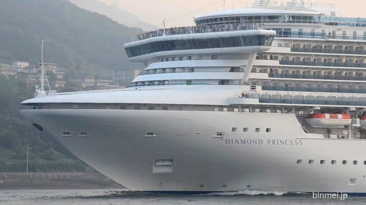how to cancel princess cruise online