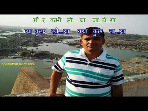 Main Hoon Prem Rogi..........Karaoke.........मैं हूँ  प्रेम रोगी