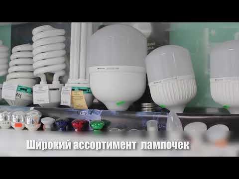 "ООО ""Электротехнический магазин ""Кострома плюс"""