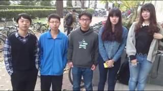 """""""情系母校""""珠海一中2014届毕业生祝福视频"""