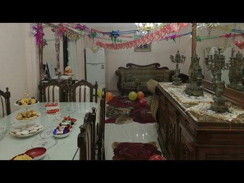 ليله العيد والطقوس الخاصه بيها/ شقتى بعد الفرش وطريقتى فى تقديم الحلويات والمسليات مع لومى لوما