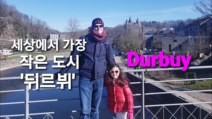벨기에국제가족❤세상에서 가장 작은 도시 '뒤르뷔'/벨기에 여행 #Durbuy