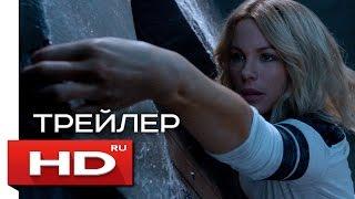 Комната разочарований  - русский трейлер / Кейт Бекинсейл