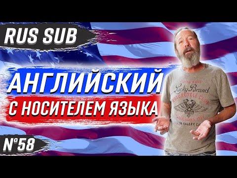 Судьба простого американца / По душам с Гарри / Шоу Крумана 2.58