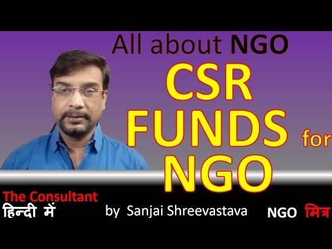 CSR फ़ंड, How to get CSR Fund
