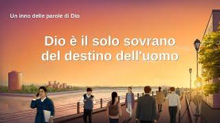 Cantico cristiano 2020 - Dio è il solo sovrano del destino dell'uomo