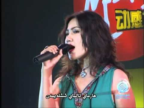 Tarim  - a uyghur song  Xinjiang China