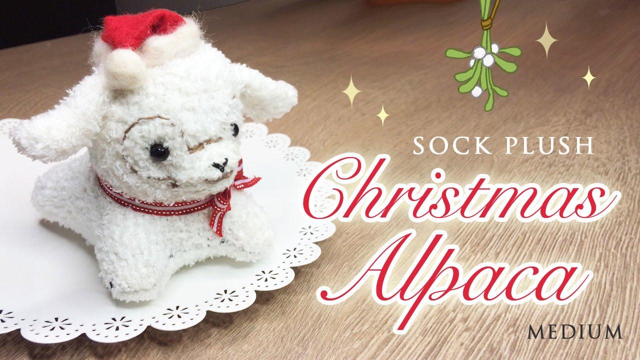 Diy Sock Doll Baby Alpaca Sewing Tutorial Youtube