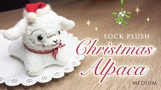 Diy Sock Doll - Baby Alpaca Sewing Tutorial