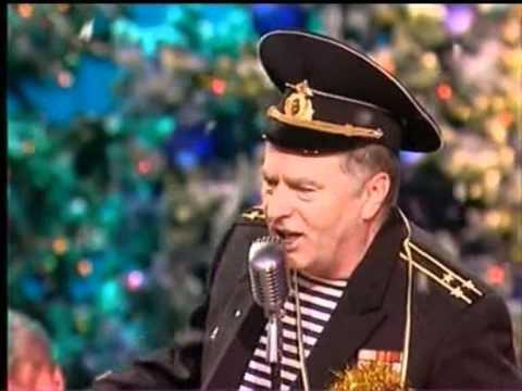 Танец Ты морячка, я моряк.